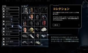 starwars_battlefront_ii_1.jpg