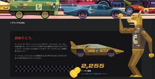 steam-grandprix-2019-03.jpg