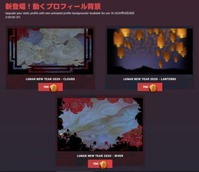 steam-lunar-new-year-sale-2020-event02.jpg