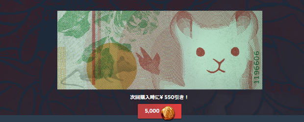 steam-lunar-new-year-sale-2020-event05.jpg