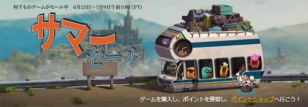 steam-summer-sale-2020-image.jpg