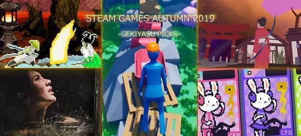 steam_autumn-sale-2019_from50_picks.jpg