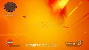 strike-vector-ex-review10.jpg