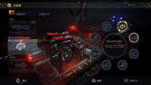 strike-vector-ex-review21.jpg