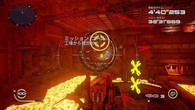 strike-vector-ex-review4.jpg