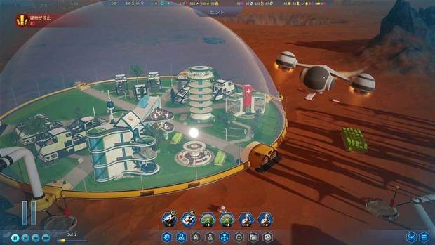 surviving_mars-01.jpg