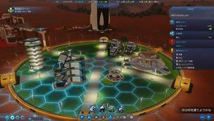 surviving_mars-08.jpg