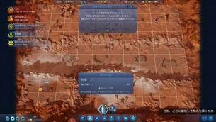 surviving_mars-20.jpg