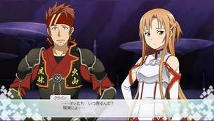 sword_art_online_re_hollow_fragment-33.jpg