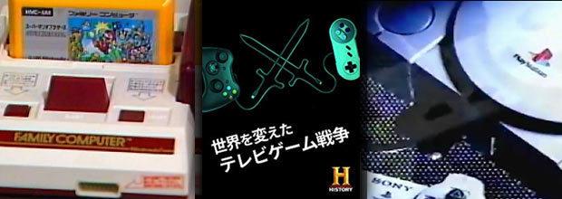 the_video_game_wars.jpg