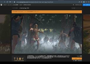 total-war-saga-troy-_free2.jpg