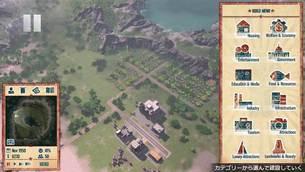 tropico-4-gamesessions-1.jpg