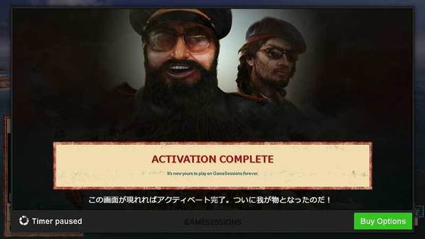 tropico-4-gamesessions-act.jpg