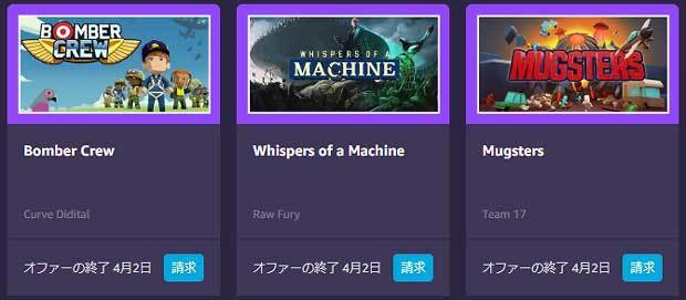 twitch-prime-game-news-2020-march-howto.jpg