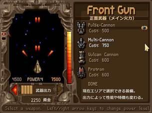 tyrian_2000_weapon.jpg