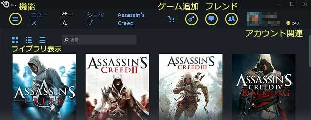 uplay-about-add.jpg