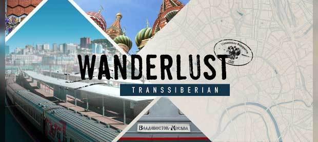 wanderlust_transsiberian__gog.jpg