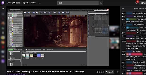 what-remains-of-edith-finch--the-unreal-marketplace--twitch_img.jpg