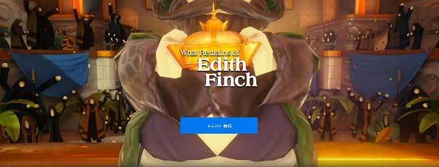 what_remains_of_edith_finch-epicgames-store.jpg
