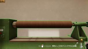 woodwork-simulator-prototype-10.jpg