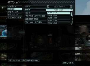 xcom2_lowspecs_31b.jpg