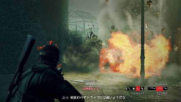 zombie-army-trilogy-ga-13.jpg