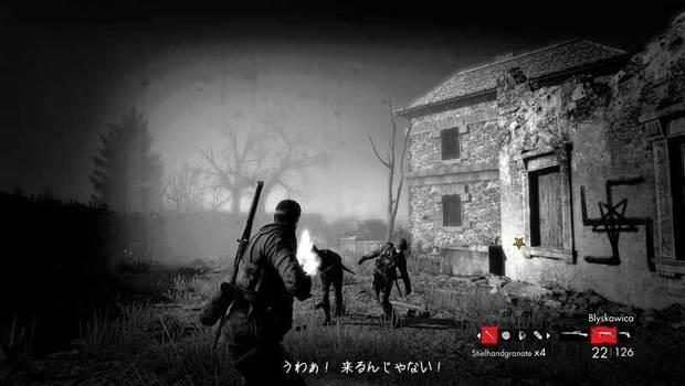 zombie-army-trilogy-ga-9.jpg